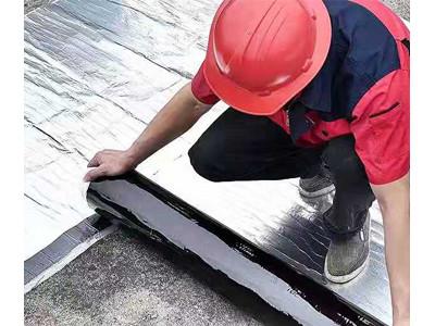 卷材防水设备-- 合肥创旺建筑维修有限公司