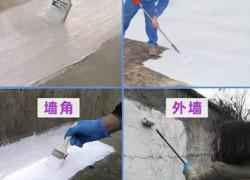 卷材防水设备