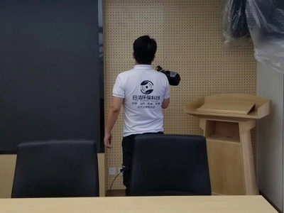 工装治理-- 安徽日清环保科技有限公司