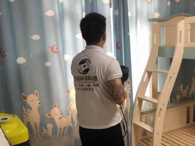 家装治理-- 安徽日清环保科技有限公司