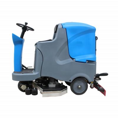 驾驶式洗地机 B90