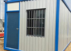 集装箱式活动房