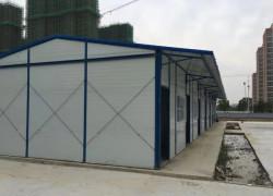 轻钢组合活动板房