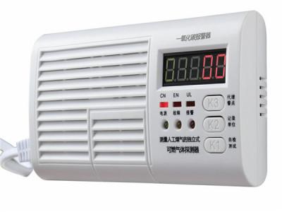 带记忆功能的语音式一氧化碳报警器-- 深圳市凌宝电子有限公司