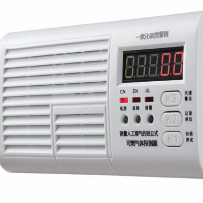 带记忆功能的语音式一氧化碳报警器