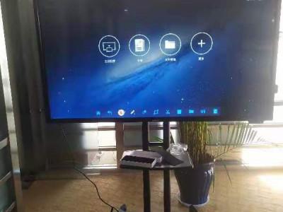 飞利浦65寸会议平板无线投屏,双系统-- 北京纵横卓越科技有限公司销售部