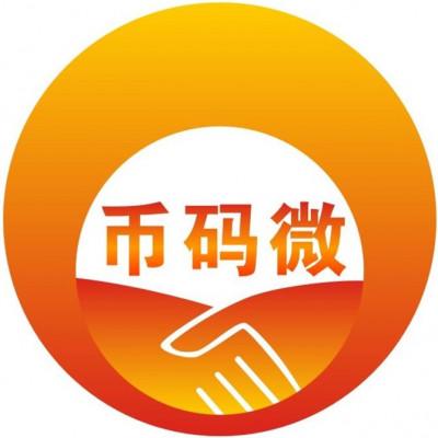 深圳公司财务制度设计及完善