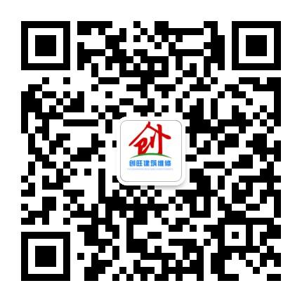 微信图片_20200430221218