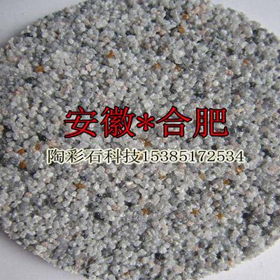 陶彩石系列