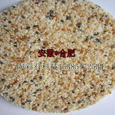 西藏陶彩石、陶彩石彩砂