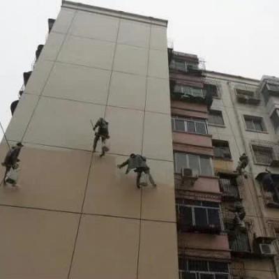 香港香港家庭维修