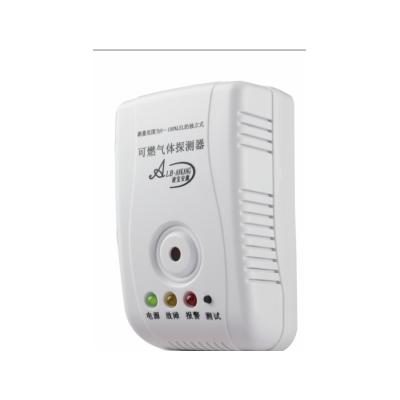 质量稳定的家用燃气报警器厂家