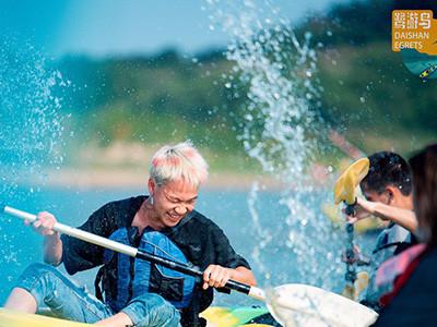 皮划艇-- 安徽生命树企业管理咨询有限公司