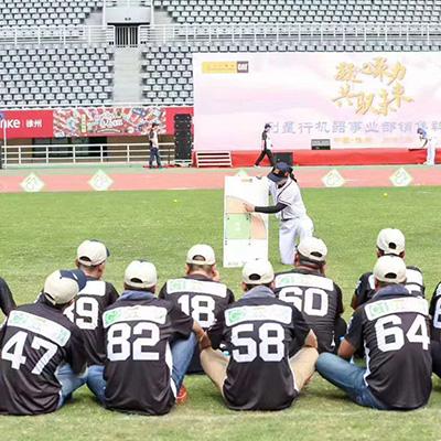 安徽团队棒球