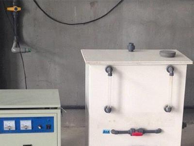 冷氯酸纳发生器-- 安徽有为新能源有限公司