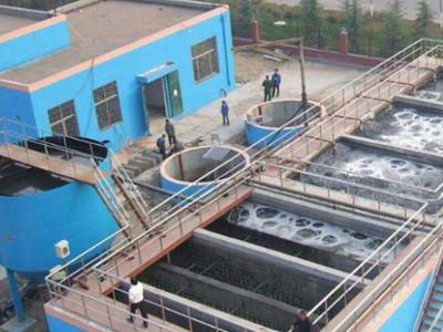 屠宰污水处理设备-- 安徽有为新能源有限公司