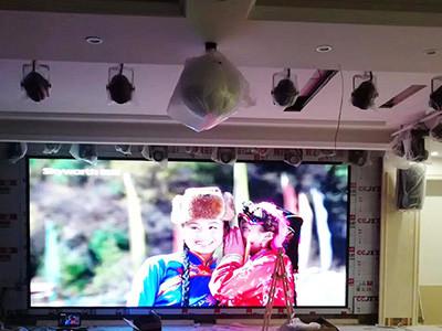 LED室内显示屏-- 合肥荆涂光电科技有限公司